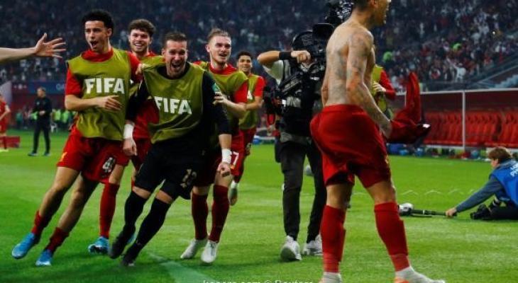 """""""ليفربول"""" بطلاً لكأس العالم للأندية في فوز صعب على بطل أمريكا الجنوبية"""