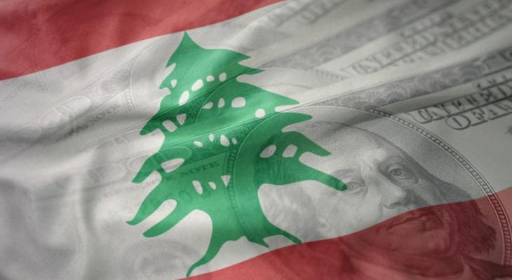 """التصنيف الائتماني """"ستاندرد آند بورز"""" نظرة سلبية وخيارات صعبة أمام """"اقتصاد"""" لبنان"""