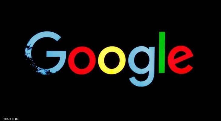 """شركة """"غوغل"""" تطلق خاصية للتخلص من """"الرسائل"""" المشبوهة"""