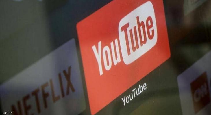 """شركة """"يوتيوب"""" يكشف حصيلة الحرب على """"نظريات المؤامرة"""""""