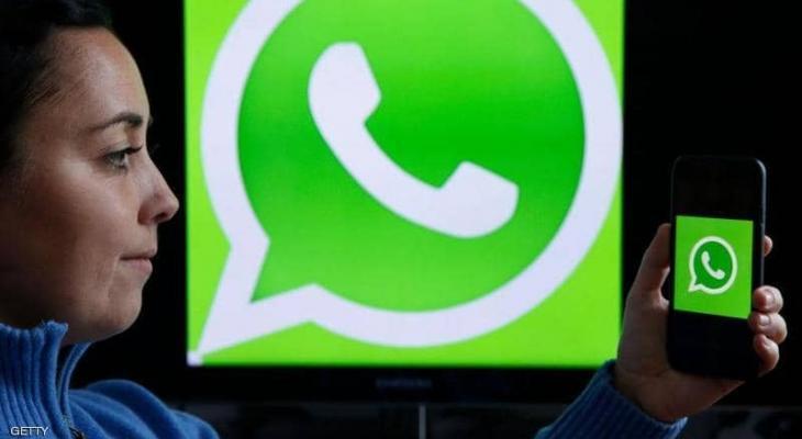 """شركة """"واتساب"""" تضيف ميزة """"المكالمة الثانية"""" لتطبيقها"""