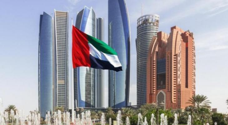 """دولة""""الإمارات"""" تدعم صندوق """"مواجهة الطوارئ"""" بـ5 ملايين دولار"""