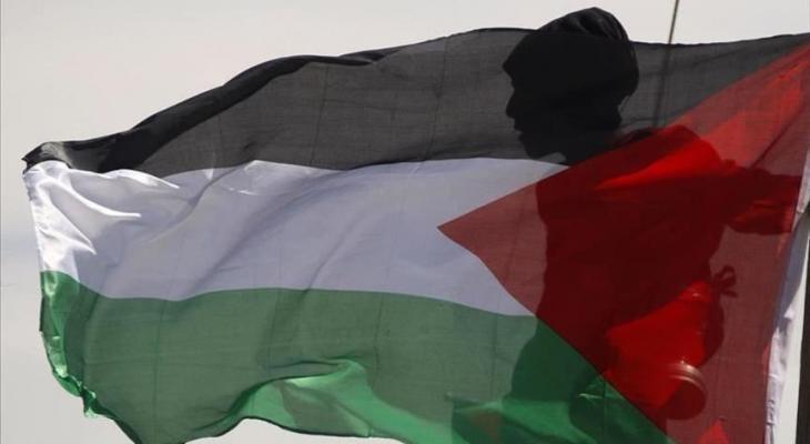 فلسطين حرة