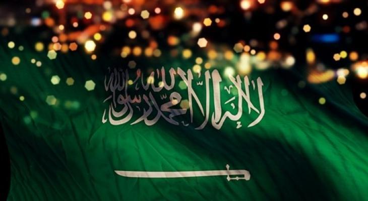 الاراضي السعودية