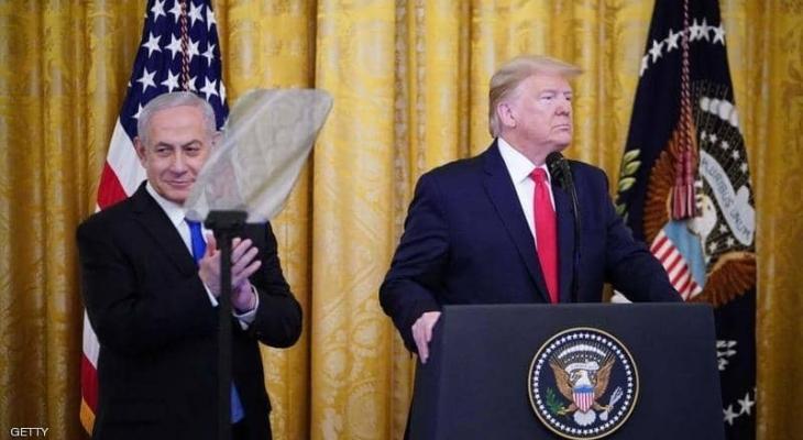 """ردود عربية ودولية على إعلان ترامب بنود """"صفقة القرن"""""""