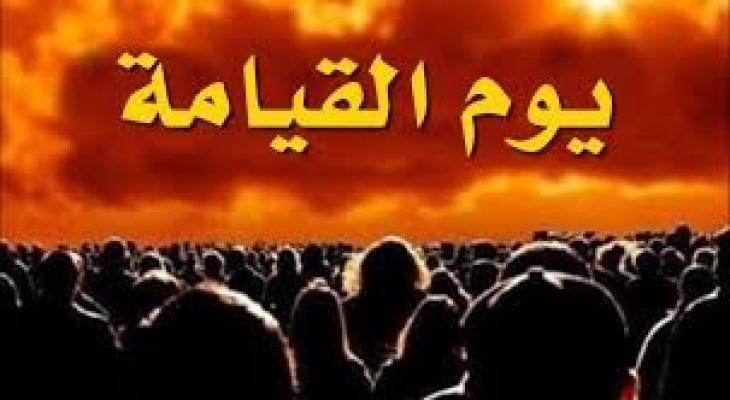 """شاهدوا بالفيديو : ما هي اعظم 3 """"اعمال"""" تنقذك من """"جهنم"""" يوم القيامة؟"""