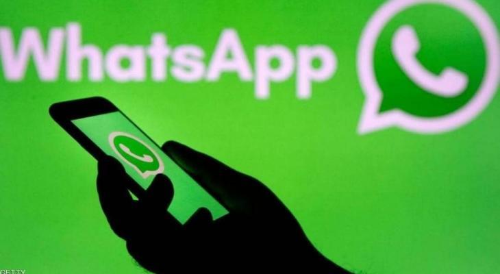 """تطبيق """"واتساب"""" يتوقف عن العمل في ملايين """"الهواتف"""" ابتداء من الشهر القادم"""