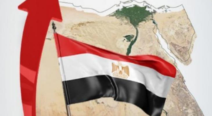 """مصر: على موعد مع """"مفاجأة"""" اقتصادية في 2020"""