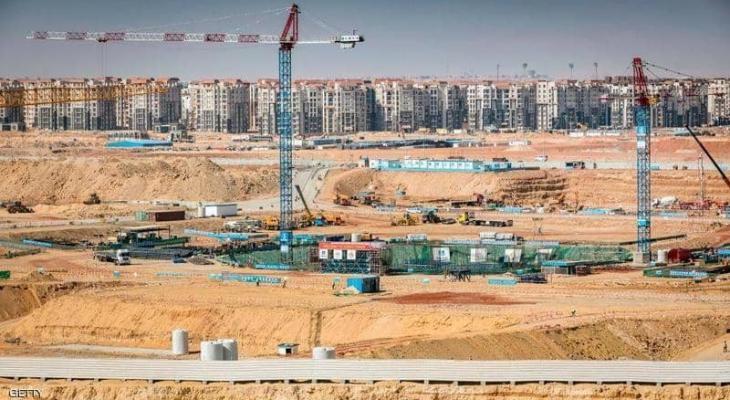 """مصر: تعلّق بيع الأراضي في """"العاصمة الإدارية"""" الجديدة"""