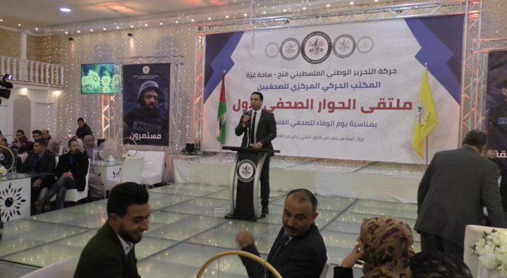 """بالفيديو: حركي صحفيين تيار الإصلاح بـ""""فتح"""" يعقد لقاءه الأول في غزة"""