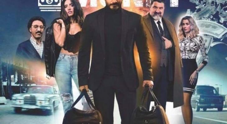 """فيلم """"الفلوس يتخطى 24 مليون مشاهدة على يويتوب Ni0kT"""