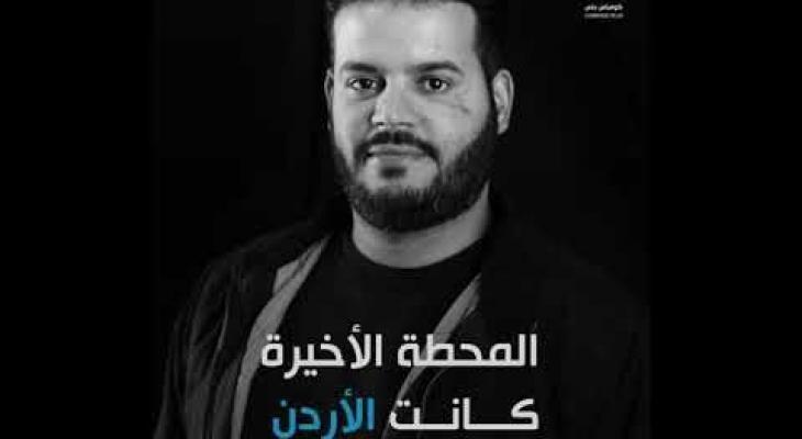 وسم #عين_عطية يتصدر وسائل التواصل الاجتماعي