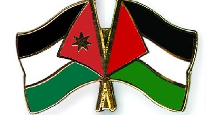 الأردن وفلسطين