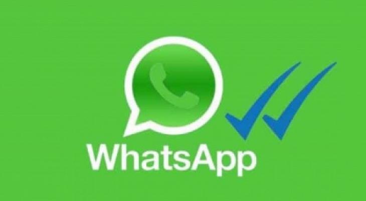 """الرسالة السوداء لتطبيق """"واتساب"""" يودع ملايين """"الهواتف"""" للأبد"""