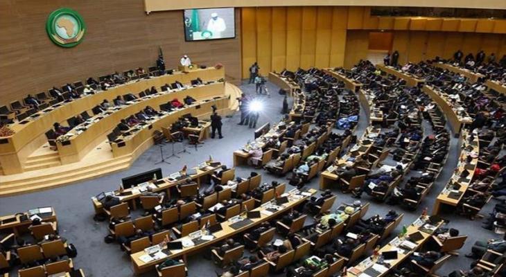 الاتحاد الأفريقي