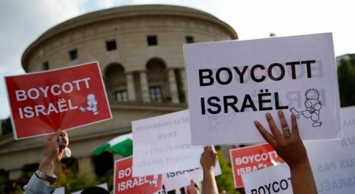 """المبادرة الوطنية لـ""""خبر"""": مقاطعة إسرائيل لمفوضية حقوق الإنسان سيزيد من عزلتها الدولية"""