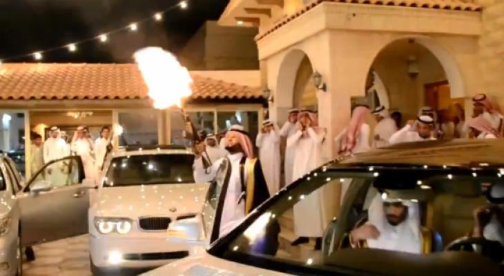 """بالفيديوهات: حفل زفاف """"تاريخي"""" بعد معضلة استمرت أكثر من 10 سنوات في """"السعودية"""""""