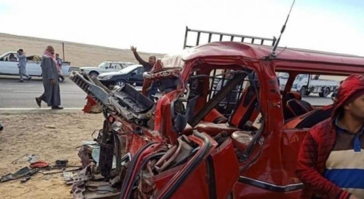 حادث مصر