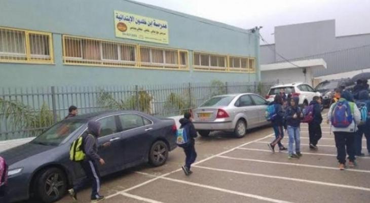 مدارس الداخل