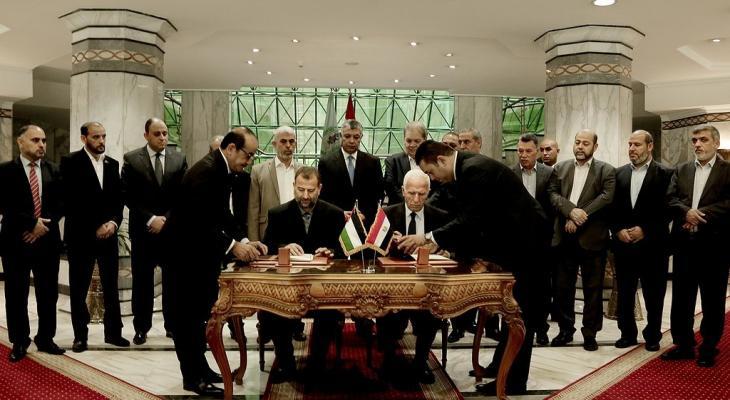 """حماس ترد على تصريحات """"فتح"""" بشأن ملف المصالحة وإنهاء الانقسام"""