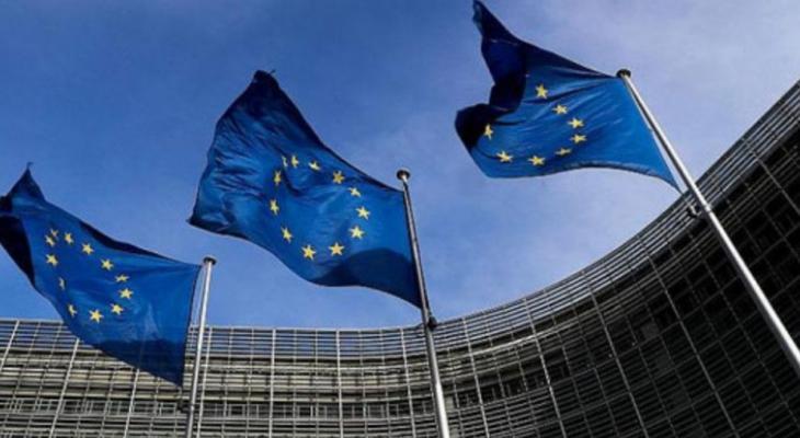 """""""الاتحاد الأوروبي"""" يُدين أحكام الإعدام الصادرة في قطاع غزّة"""