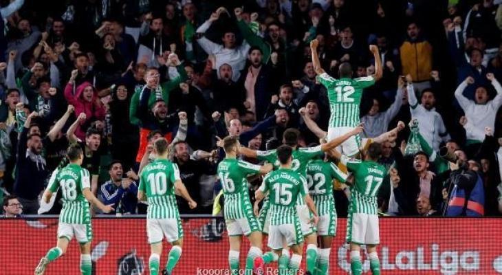 ريال مدريد يخسر صدارة الليجا امام بيتيس 8z5DU