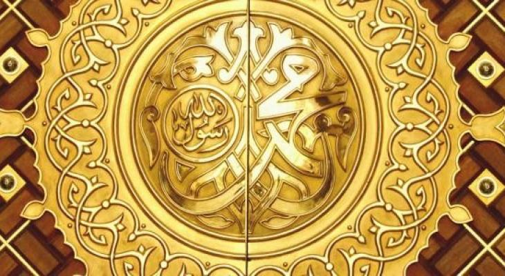 """شاهدوا : منزل """"الرسول"""" صلى الله عليه وسلم من الداخل"""