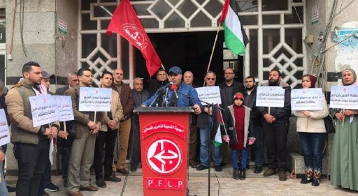 """الجبهة الشعبية بغزة تنظم وقفة رافضة لإجراءات """"الأونروا"""""""