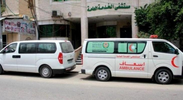 مستشفى الخدمة العامة