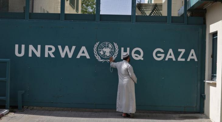 الأونروا بغزة