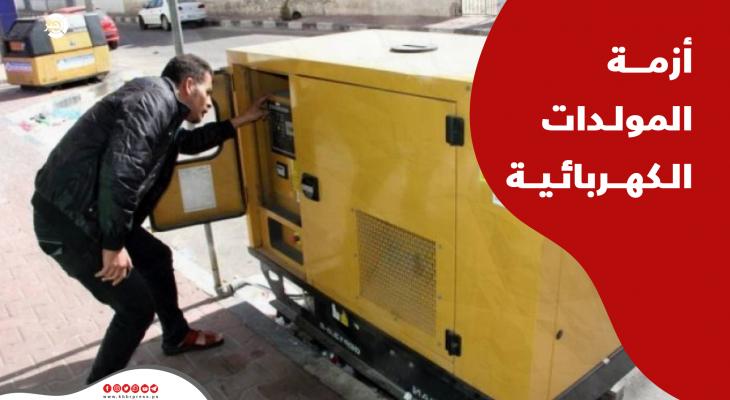 اتحاد المقاولين بغزة يعبر عن موقفه إزاء اتفاق سلطة الطاقة وأصحاب المولدات