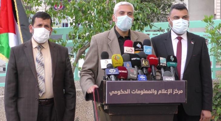 مؤتمر غزة