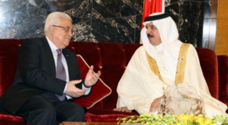 الرئيس عباس يهاتف ملك البحرين