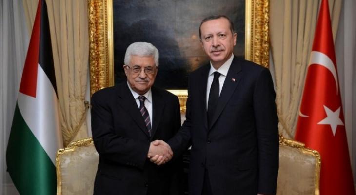 اردوغان والرئيس عباس