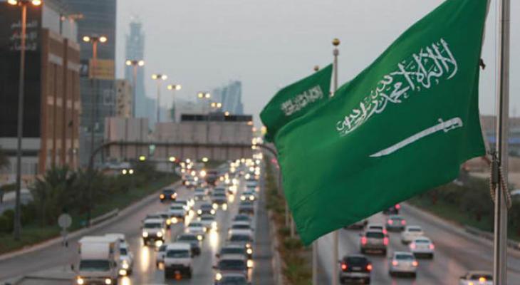 السعودية: تعلن آلية العودة للعمل بالقطاعين العام والخاص