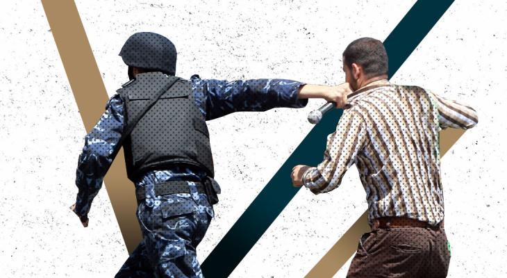 الاعتقالات التعسفية