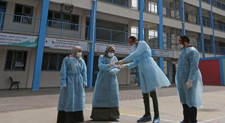 تعقيم المدارس