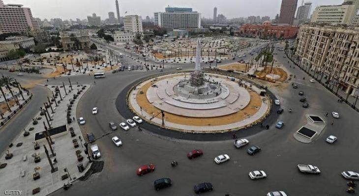 """مصر: """"التجاري الدولي"""" يتبرع بـ7 ملايين دولار لمواجهة فيروس كورونا"""