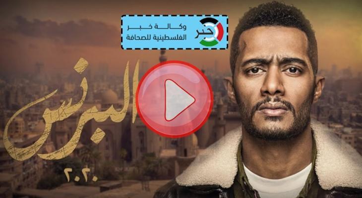 شاهد مسلسل البرنس الحلقة 22الثانيةوالعشرين بطولة محمد رمضان