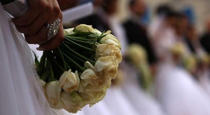المنحة القطرية للزواج