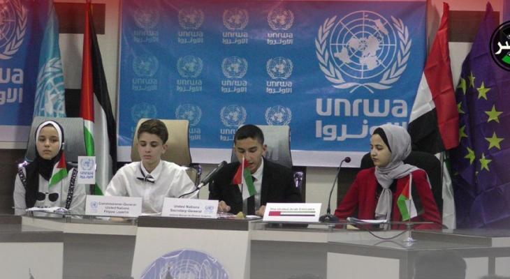 """جلسة تُحاكي مؤتمر الدول المانحة لـ""""الأونروا"""" في غزّة"""
