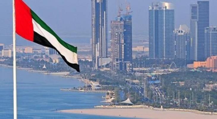 """الإمارات تحدد موعد العودة الكاملة لـ""""موظفي"""" الحكومة الاتحادية"""
