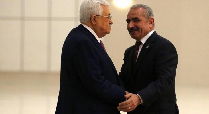 عباس واشتية