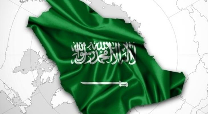 بالفيديو: تنفيذ حكم الإعدام بأقدم سجين في السعودية
