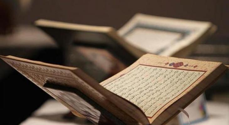 """شاهدوا : لماذا قدمت """"الزانية"""" قبل """"الزاني"""" في القرآن الكريم؟"""