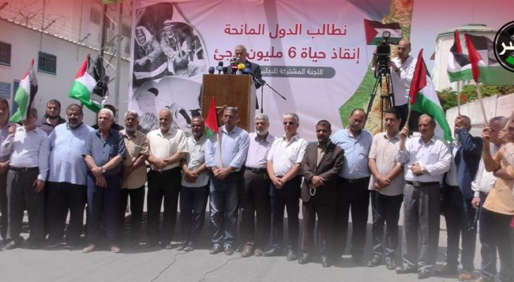 بالفيديو: تزامناً مع أخرى في الأغوار.. وقفة رافضة لمخطط الضم أمام مقر الأونروا في غزّة