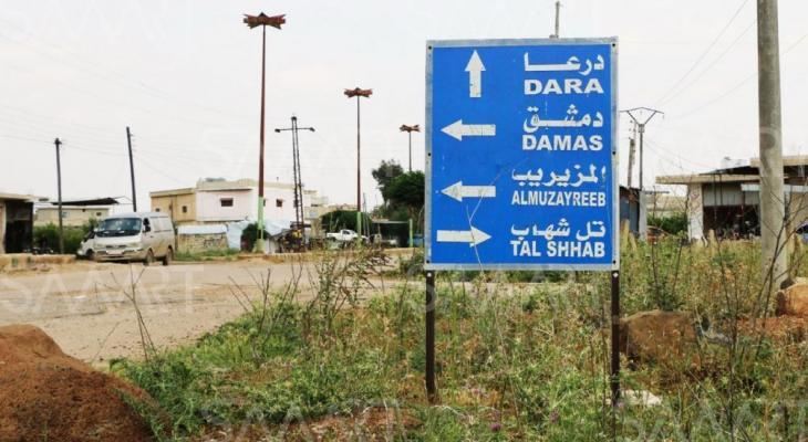 """سوريا: جريمة هزت """"درعا"""" خيانة وقتل وسرقة"""