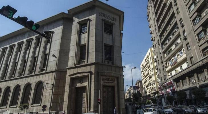 """أزمة """"كورونا"""" صندوق النقد يدعم """"مصر"""" بـ5.2 مليار دولار"""