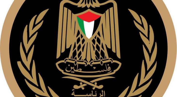 الرئاسة الفلسطينية 2.jpg