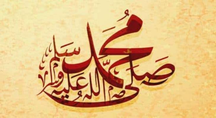 """بالفيديو: 3 خضروات أحبها """"الرسول صلى الله عليه وسلم"""" و تقي من الامراض"""